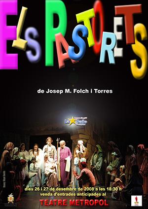 pastorets-2-2008
